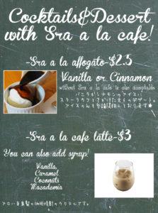 sraalacafe_dessertのコピー